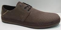 Мужские туфли летние серо-бежевые