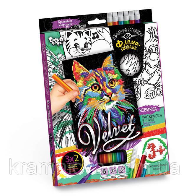 Розмальовка оксамитова 3-в-1: кіт, кошеня, папуга (VLV-01-10)