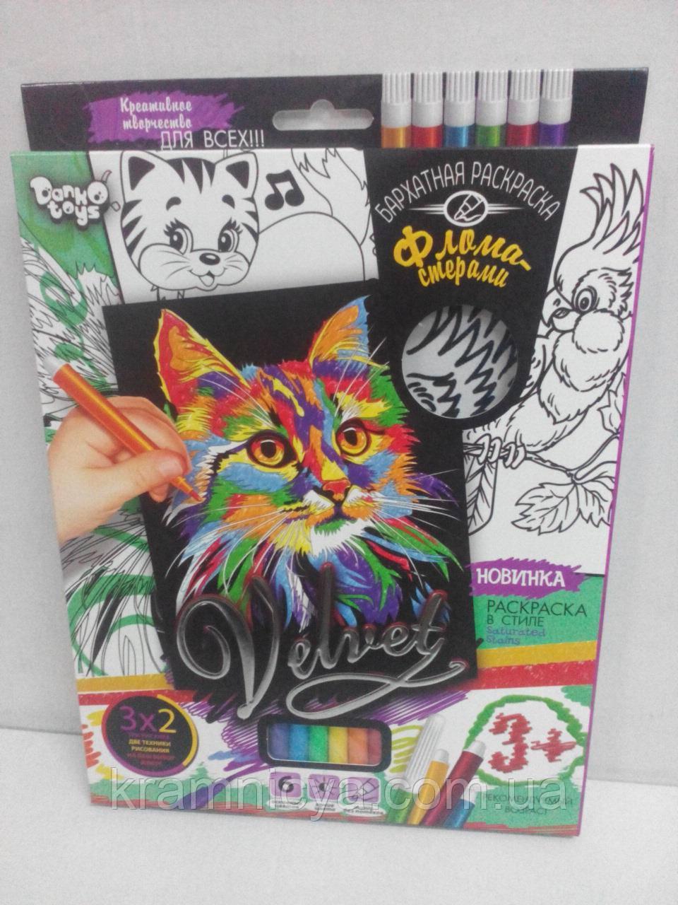 Бархатная раскраска 3-в-1: кот, котенок, попугай (VLV-01 ...
