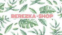 Дропшиппинг поставщик BEREZKA - SHOP