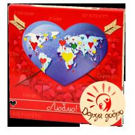 """Шоколадный подарочный набор на 9 плиточек """"Люблю"""""""