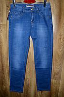Мужские джинсы Pobeda jeans 8309 29-38, фото 1