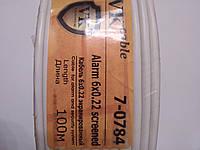 Кабель для сигнализации alarm 6 жил в экране 6х0,22 CU белый