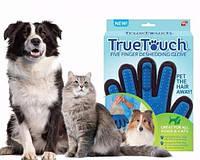Перчатка для вычесывания шерсти домашним животным True Touch