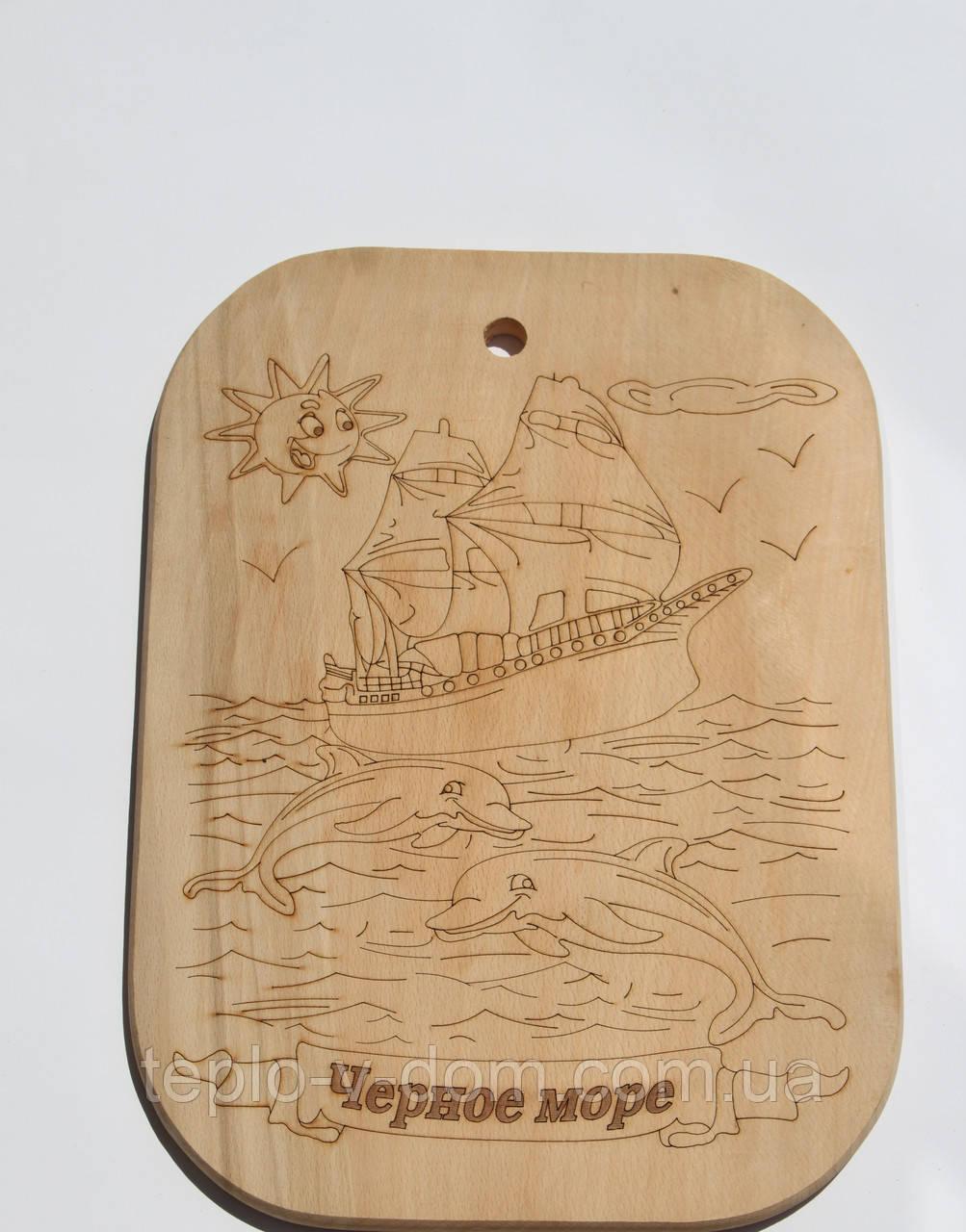"""Доска сувенирная с выжиганием корабля и надписью """"Черное море"""" 26х35 см"""