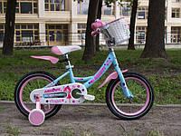 Детский двухколесный велосипед Azimut Angel 20 дюймов