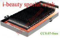 Ресницы I-Beauty( Special Mink Eyelashes ) СC0.07-8мм
