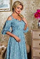 женское нарядное платье коттон ниже колен голубое