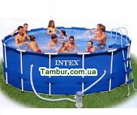 Каркасный бассейн INTEX  METAL FRAME POOL (457 СМ Х 122 СМ)