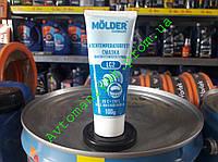 Термостойкая синяя смазка Molder LC2 (100 грамм)