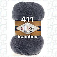 Пряжа для ручного вязания Alize ANGORA REAL 40 (Ализе ангора реал 40)  411 джинс меланж