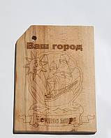 """Доска сувенирная с выжиганием корабля и ракушки с надписью """"Черное море"""" 26х35 см"""