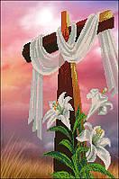 Хрест Христа - наріжний камінь християнства., А-3+