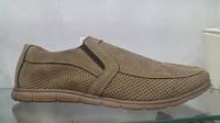 Летние бежевые туфли без шнурков