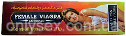Возбуждающая жвачка для женщин Female Viagra