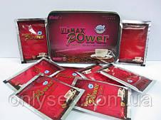 Возбуждающий кофе для женщин ViaMax Power Coffee