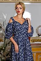 женское платье коттон ниже колен тёмно синее