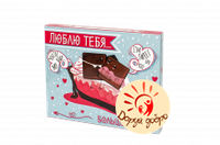 "Набор шоколадный Мини ""Люблю тебя"" 12 шт, фото 1"