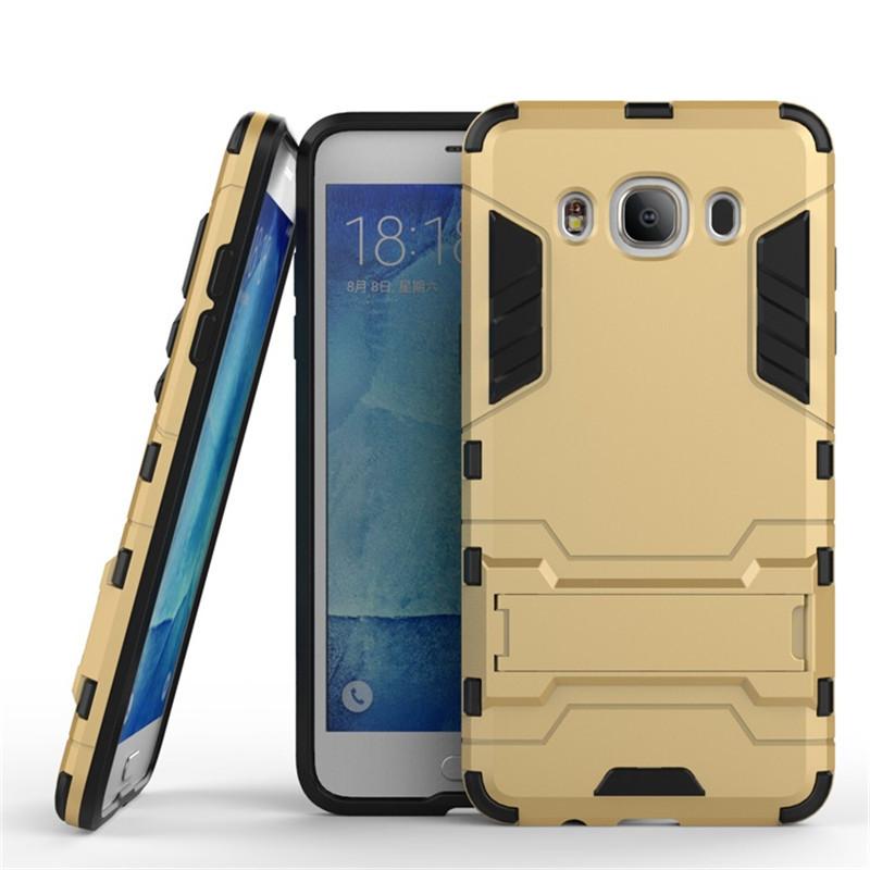 Чехол Iron для Samsung J7 2016 / J710H / J710 / J710F бронированный бампер Броня Gold