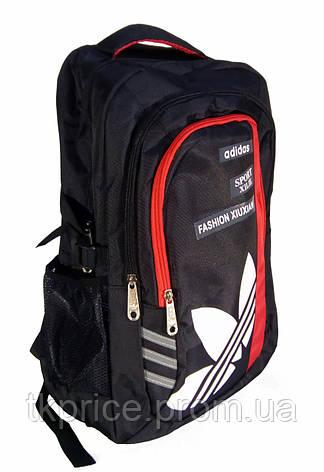 67c8479f0759 Универсальный рюкзак для школы и прогулок качественная реплика Adidas черный,  ...