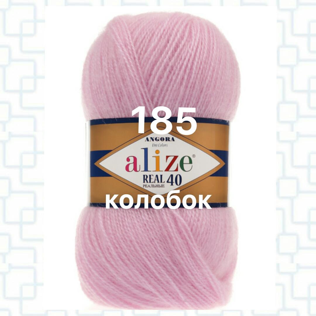 пряжа для ручного вязания Alize Angora Real 40 ализе ангора реал 40