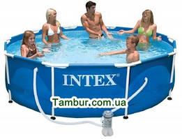 Каркасный бассейн INTEX  METAL FRAME POOL (305 СМ Х 76 СМ)+насос-фильтр+картридж