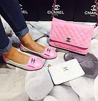 Набор Chanel : балетки,сумка,кошелёк-косметичка.Разные цвета.