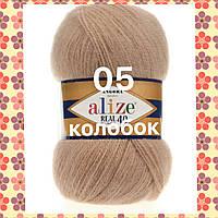 Пряжа для ручного вязания Alize ANGORA REAL 40 (Ализе ангора реал 40)  5 беж