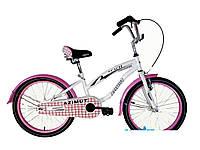 """Детский двухколесный велосипед Azimut Beach 20""""  дюймов"""