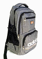 Универсальный рюкзак для школы и прогулок качественная реплика  Adidas серый