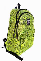 Универсальный рюкзак для школы и прогулок качественная реплика Adidas желтый