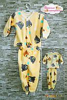 """Пижамы для новорожденных и младенцев """"Милые мишки на желтом фоне""""."""