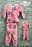 """Пижамы для новорожденных и младенцев """"Милые мишки на розовом фоне""""."""
