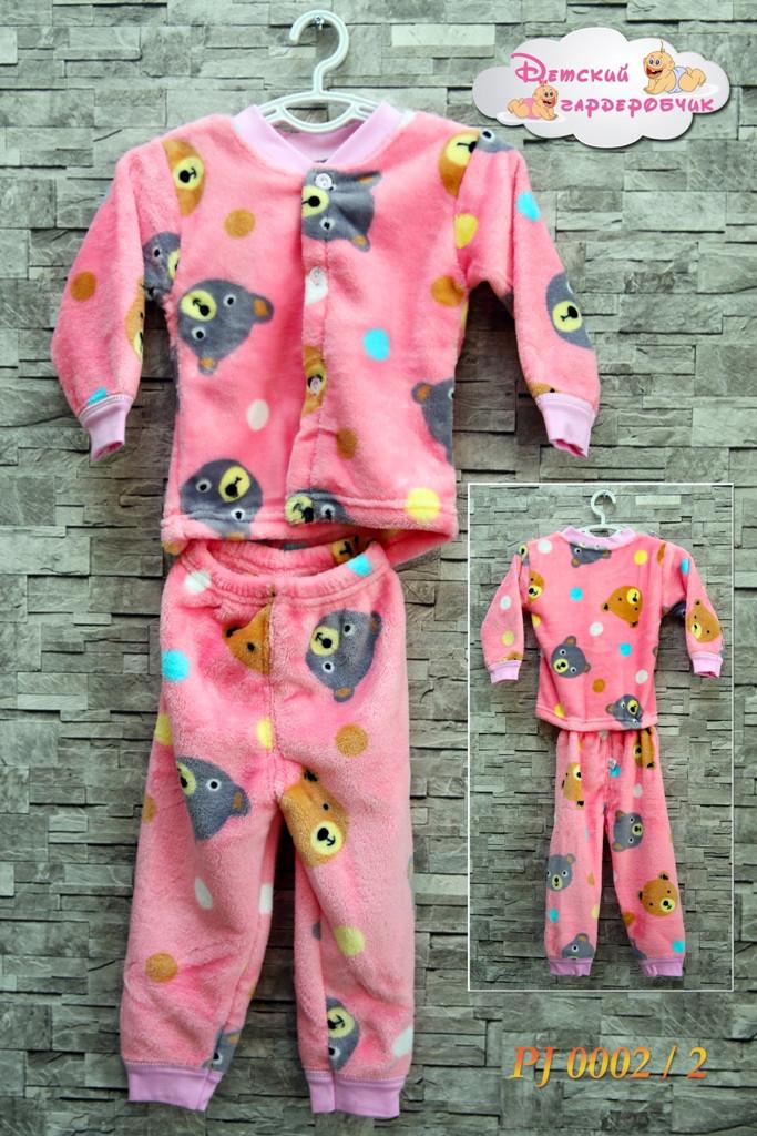 """Пижамы для новорожденных и младенцев """"Милые мишки на розовом фоне"""". - Детский гардеробчик в Одесской области"""