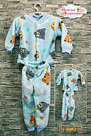 """Пижамы для новорожденных и младенцев """"Милые мишки на голубом фоне""""."""