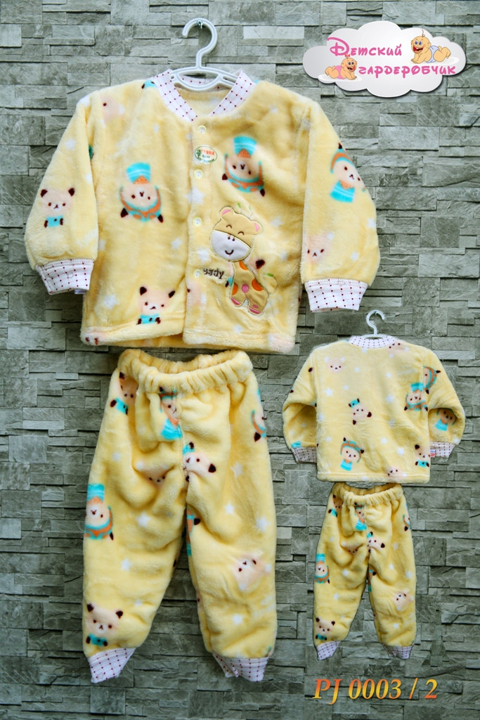 """Пижамы для новорожденных и младенцев """"Симпатичный жирафик и красивые мишки"""" - Детский гардеробчик в Одесской области"""