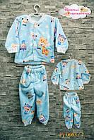 """Пижамы для новорожденных и младенцев """"Симпатичный жирафик и красивые мишки""""."""
