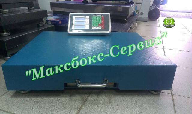 Весы торговые беспроводные 300 кг. Харьков