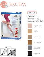 Колготки женские НИКА Экстра(кор) РАЗМЕР 2-5