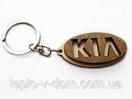 Авто-брелок деревянный Kia