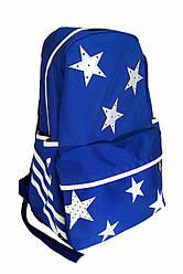 Универсальный рюкзак для школы и прогулок качественная реплика Adidas звезды