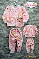 """Пижамы для новорожденных и младенцев """"Симпатичный жирафик и красивые пандочки""""."""