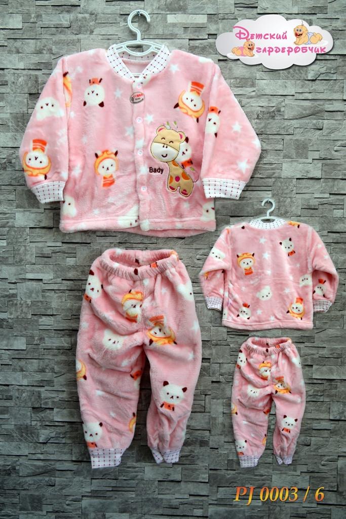 """Пижамы для новорожденных и младенцев """"Симпатичный жирафик и красивые пандочки"""". - Детский гардеробчик в Одесской области"""