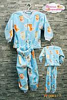 """Пижамы для новорожденных и младенцев """"Симпатичные жирафики""""."""