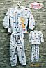 """Пижамы для новорожденных и младенцев """"Симпатичный жирафик""""."""