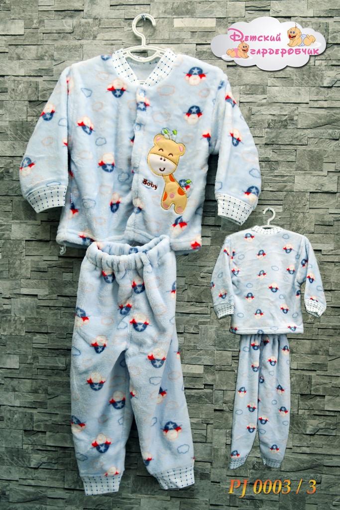 """Пижамы для новорожденных и младенцев """"Симпатичный жирафик"""". - Детский гардеробчик в Одесской области"""