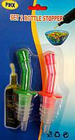 Дозатор для бутылки