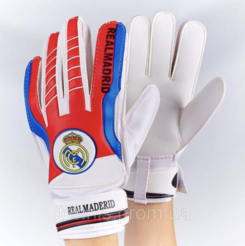 Перчатки вратарские REAL MADRID р-р 8,9,10