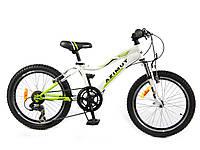 Подростковый  велосипед Азимут   Knight  20 дюймов