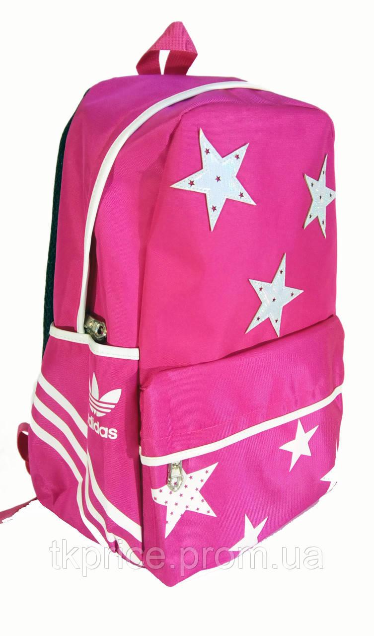 Универсальный рюкзак для школы и прогулок Adidas звезды